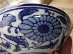 4 X ORIENTAL BOWLS WITH 2 X MATCHING SPOONS DEEP BLUE FLORAL UNUSED